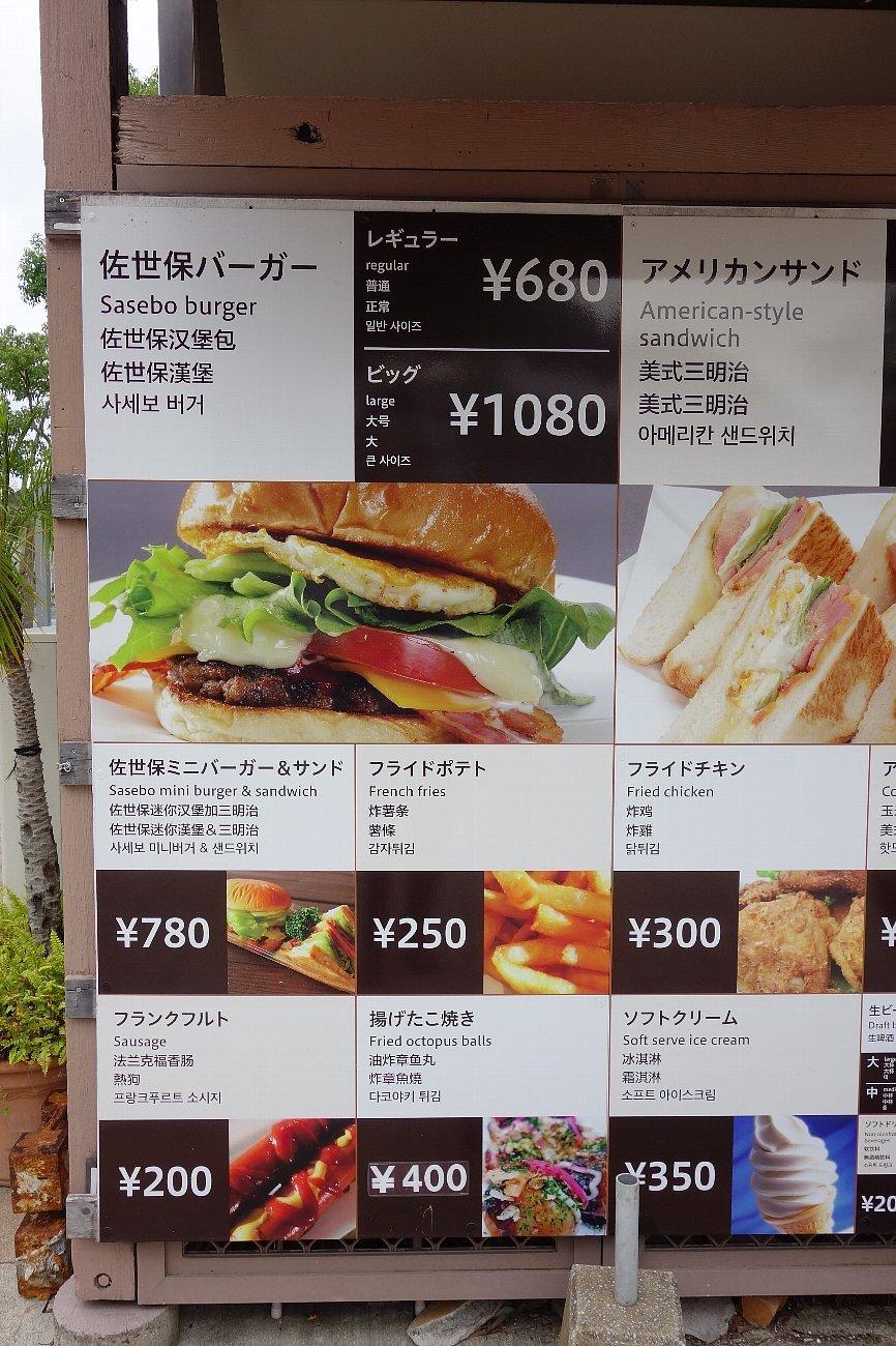 九十九島パールリゾート_c0112559_08101335.jpg
