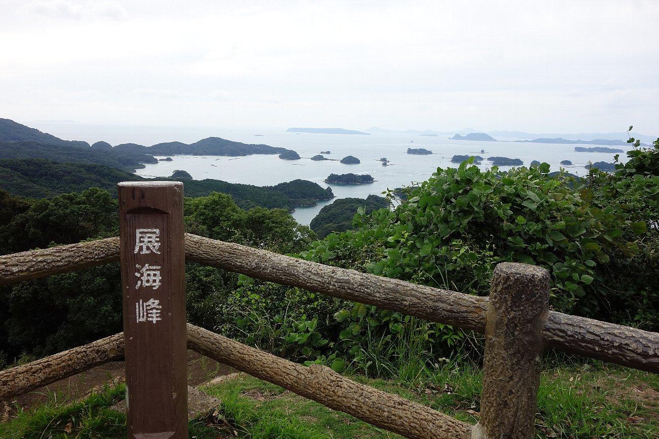 九十九島パールリゾート_c0112559_08154210.jpg