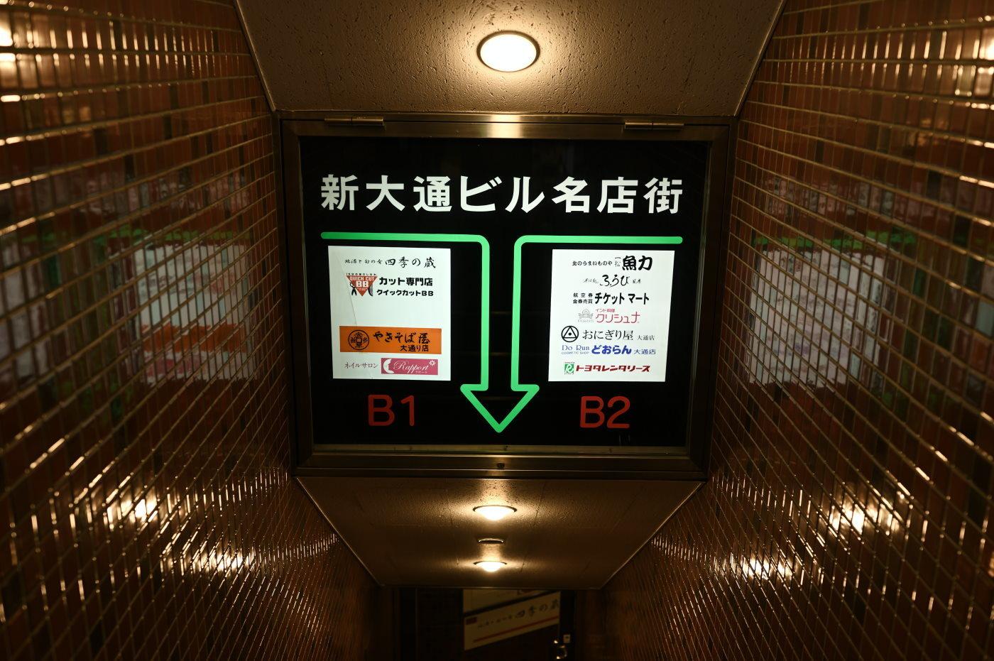 b0001380_01020787.jpg