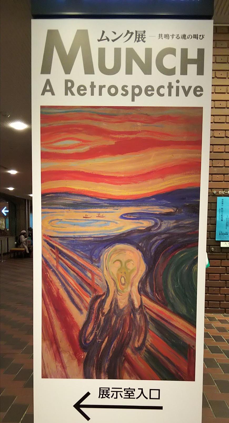 今日が初日、上野フェルメール展「取り持ち女」_d0043390_18002778.jpg