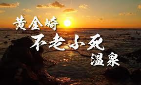 新幸福論・Tech2050・2_c0075701_13091930.jpg