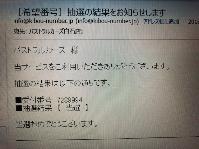 c0161601_18411928.jpg