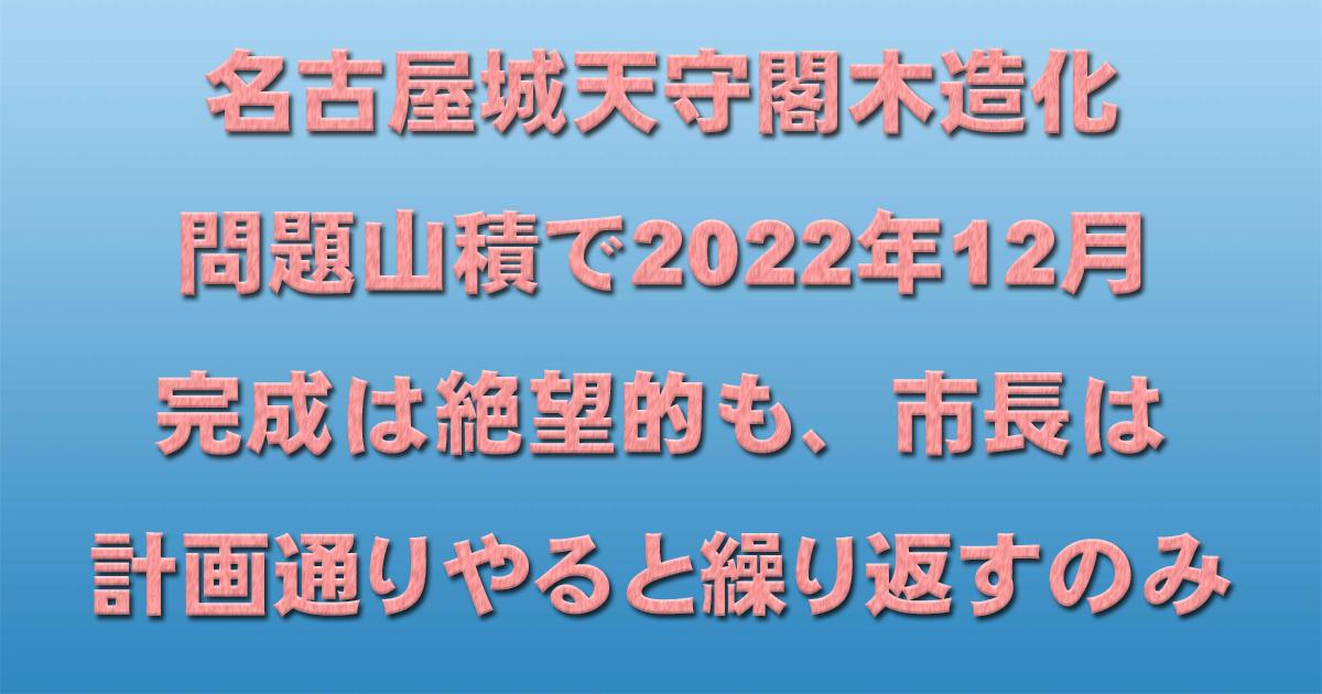 d0011701_23003600.jpg