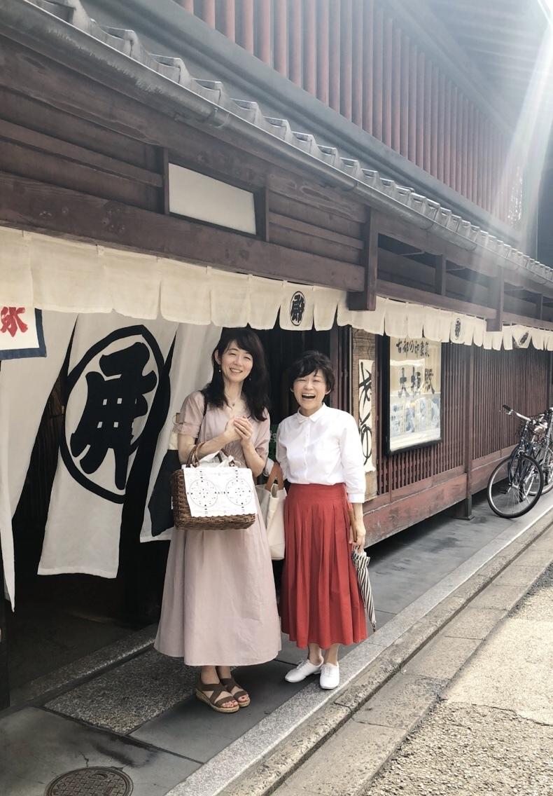 夏の想い出  母娘京都旅 1日目②_a0157409_19212711.jpeg