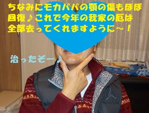 f0121712_08105945.jpg