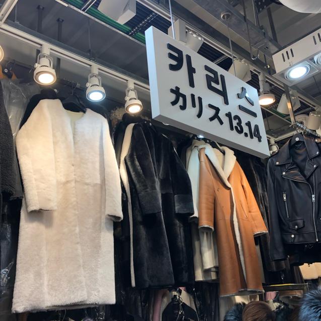 18年12月 ソウル12☆クァンヒ市場でショッピング_d0285416_07245875.jpg