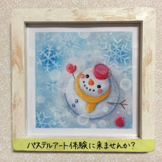 雪だるまと雪の結晶_d0377316_22373325.jpeg