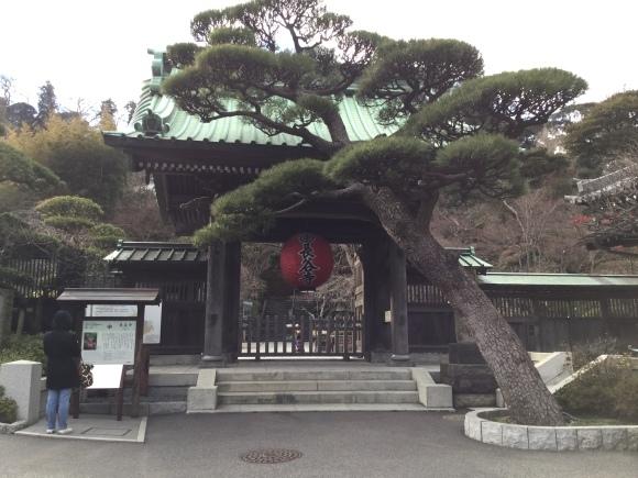 鎌倉江ノ島七福神めぐり_e0071324_22232206.jpeg