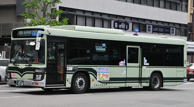 京都市バス~エルガ・ノンステップバス  3528_a0164734_22323425.jpg