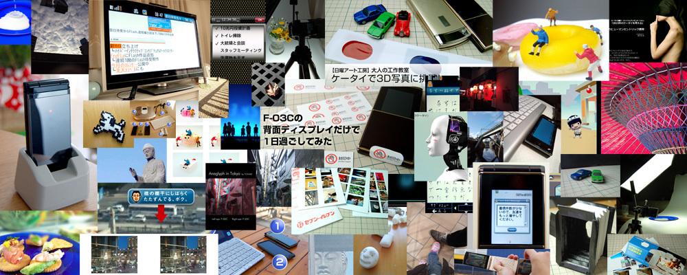 c0060143_20301269.jpg