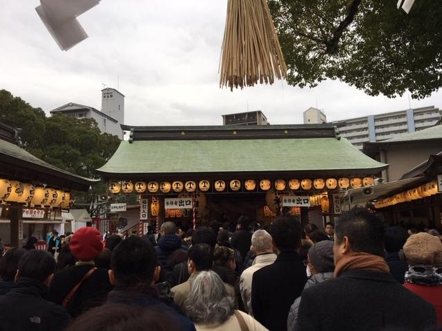 十日恵比寿神社in福岡…家内と行ってきました。_d0082356_12162499.jpg