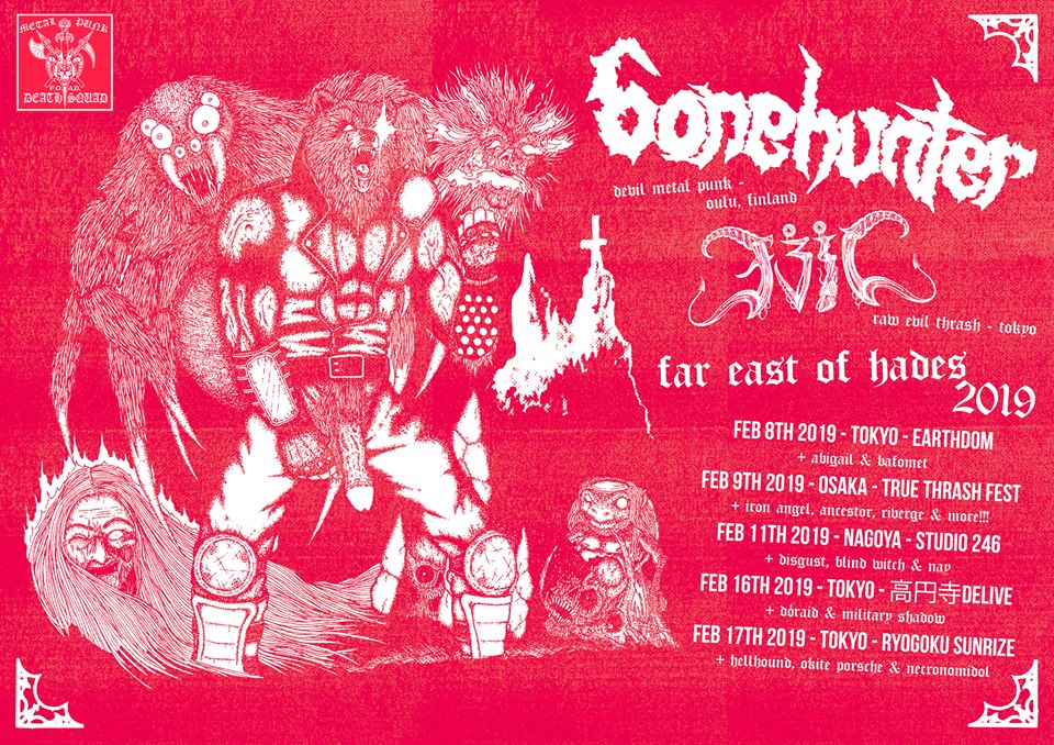 BONEHUNTER × EVIL JAPAN TOUR 2019!!!!!!_b0016270_15291692.jpg