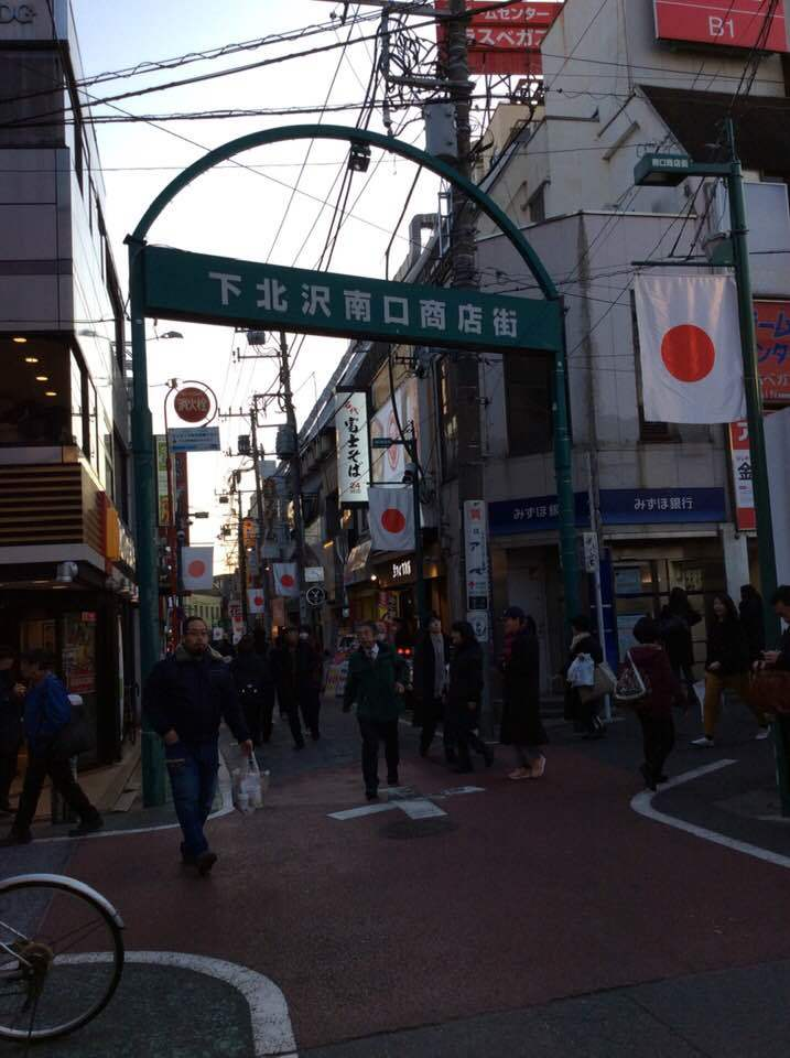 ステージカフェ下北沢亭へのアクセス_d0388376_13330954.jpg