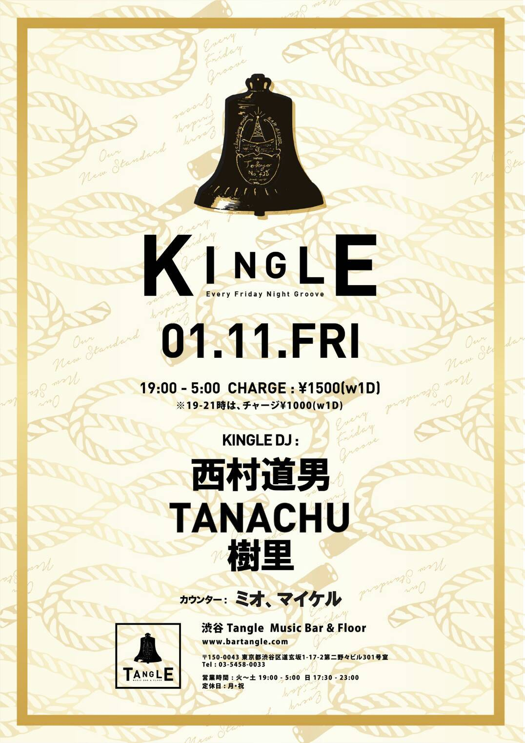 1/11(FRI) 「KINGLE」 @ 渋谷 Tangle_e0153779_10553430.jpeg