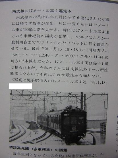 c0360684_19393112.jpg