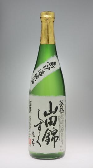 葵鶴 山田錦 しずく純米[稲見酒造]_f0138598_23531604.jpg