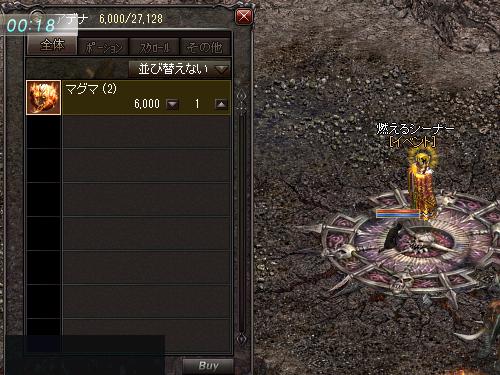 b0056117_10091619.jpg
