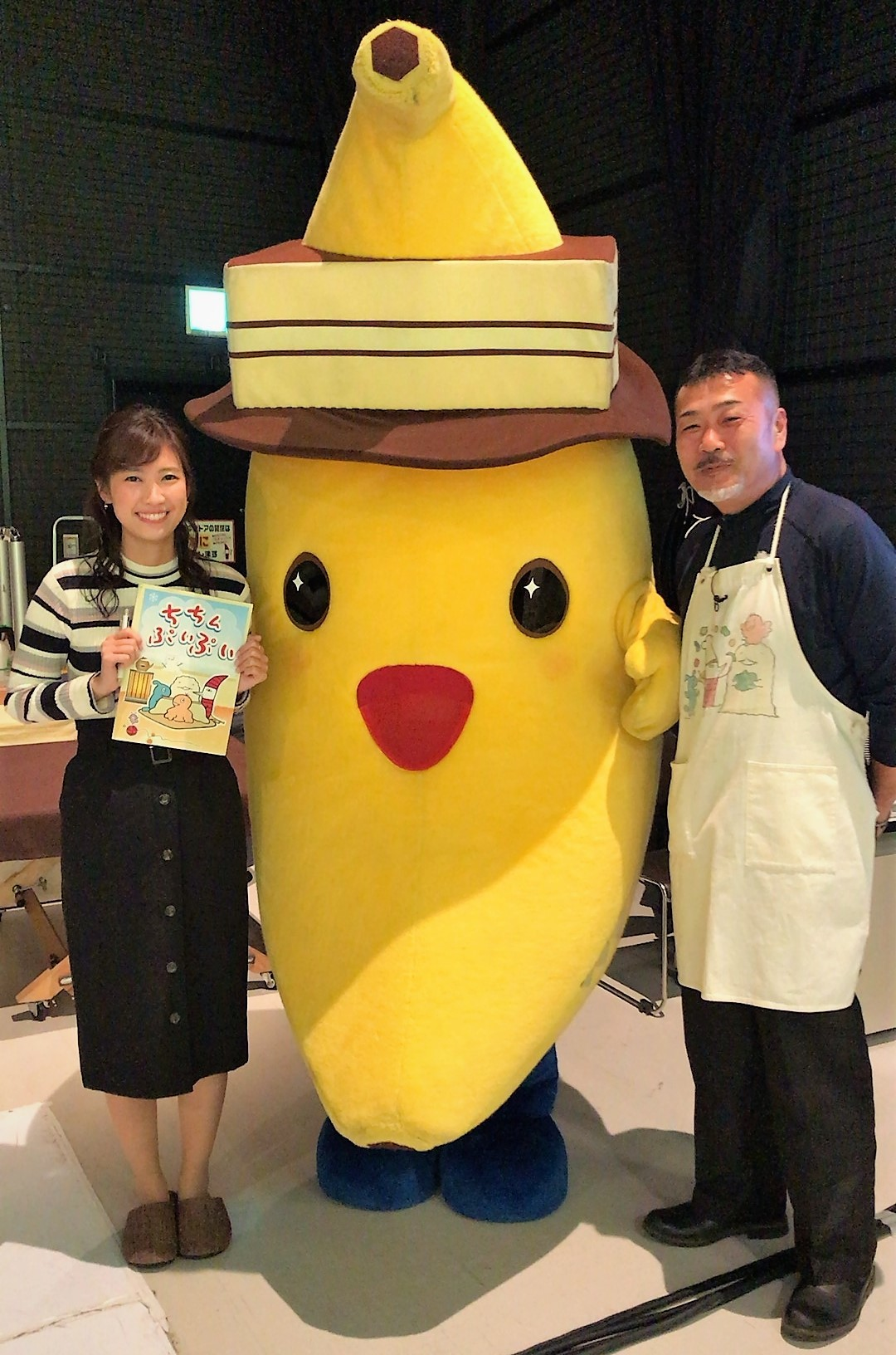 本日のちちんぷいぷい!_a0158527_21431893.jpg