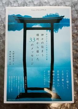 奥村暢欣さん写真展_a0061057_185241.jpg
