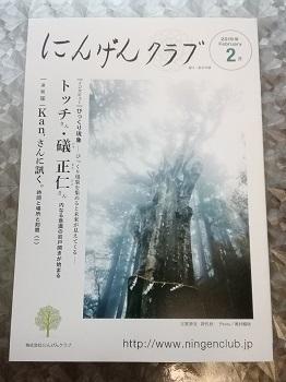 奥村暢欣さん写真展_a0061057_1854272.jpg