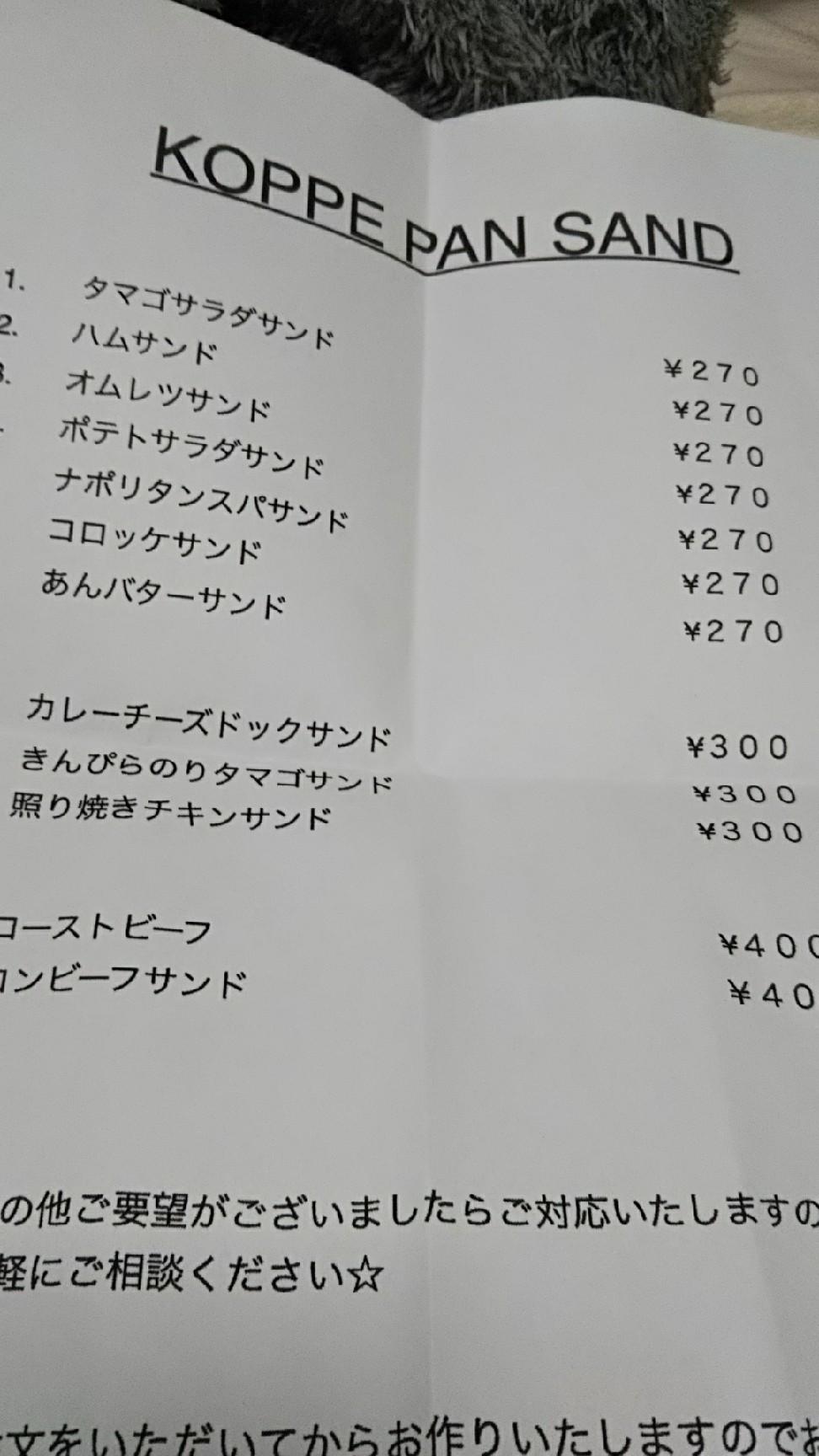 d0052986_12004710.jpg