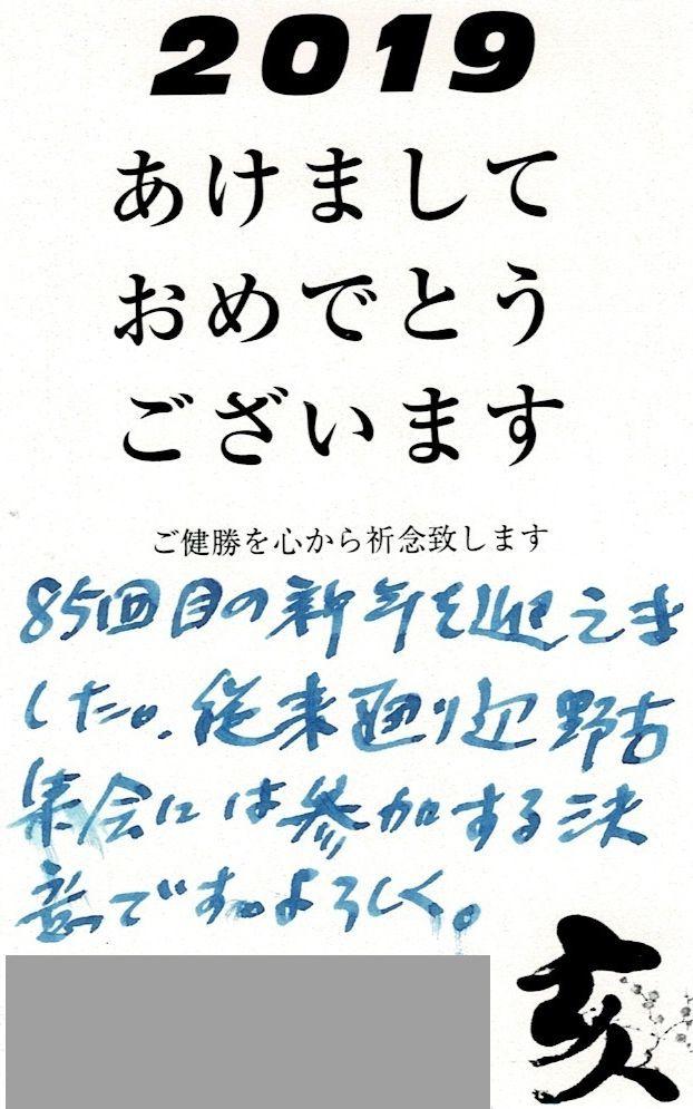 d0249595_16241859.jpg