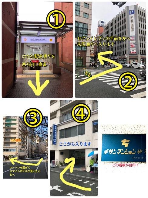 1/27 福岡怪獣談話室開催!_a0180302_11072047.jpg