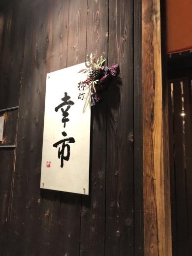 アイロニージャパンツアー2019岡山_a0213806_16050094.jpeg