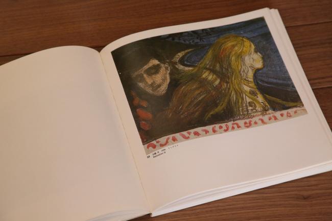 ムンク版画展 1978年群馬県立近代美術館 _a0357206_20305094.jpg