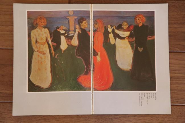 ムンク版画展 1978年群馬県立近代美術館 _a0357206_20314817.jpg