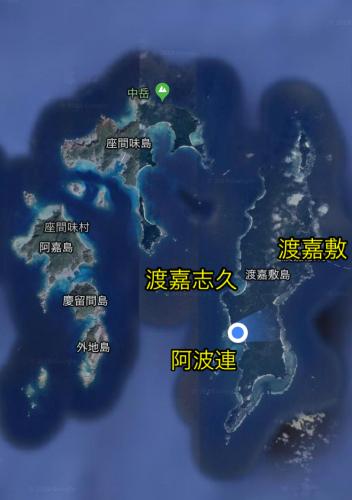 海界の村を歩く 東シナ海 渡嘉敷島_d0147406_12113202.jpg