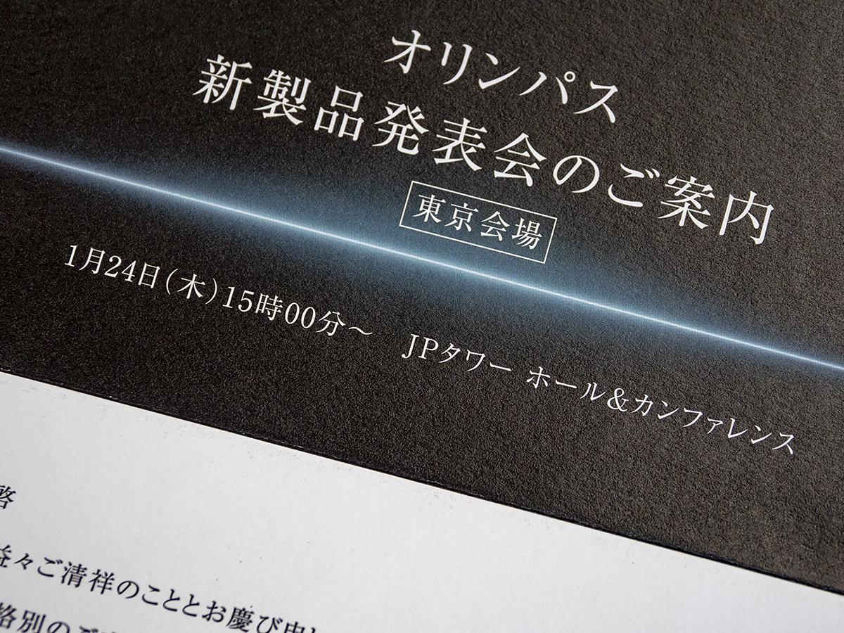 新製品  1月11日(金) 6627_b0069507_08463820.jpg