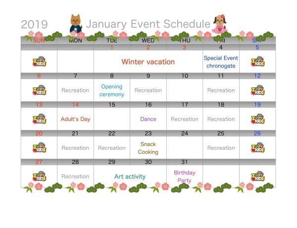 January Event Schedule_c0315908_16302168.jpeg