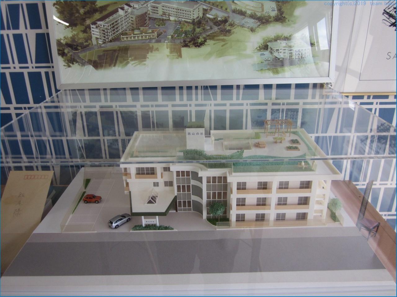 建築模型_c0376508_11144920.jpg