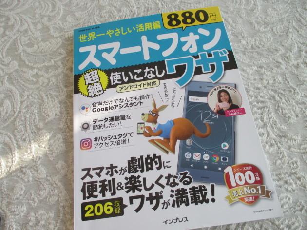 b0183111_09043360.jpg
