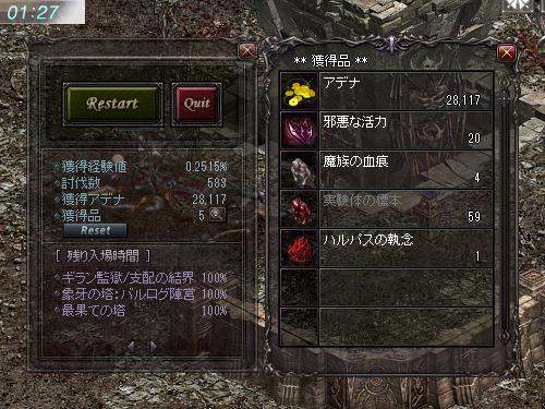 b0056117_09254180.jpg