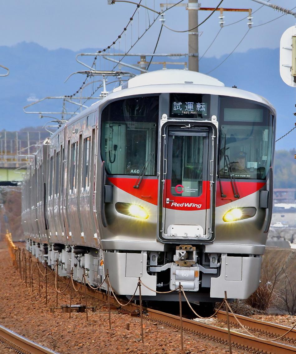 広島 227系A60・A62・S34編成R線試運転_a0251146_00013546.jpg