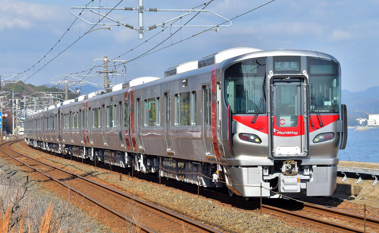 広島 227系A60・A62・S34編成R線試運転_a0251146_00020024.jpg