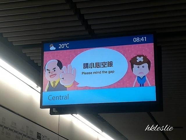 港鐵MTR@尖沙咀→上環_b0248150_14273588.jpg