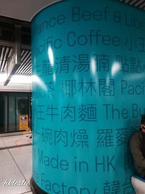 港鐵MTR@尖沙咀→上環_b0248150_14292514.jpg