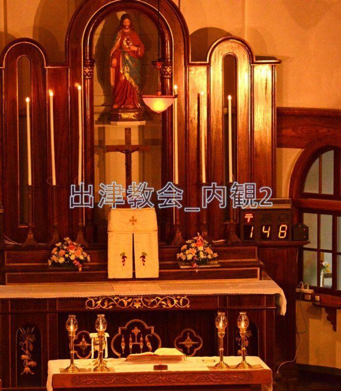 カトリック出津教会堂_c0112559_10275254.jpg