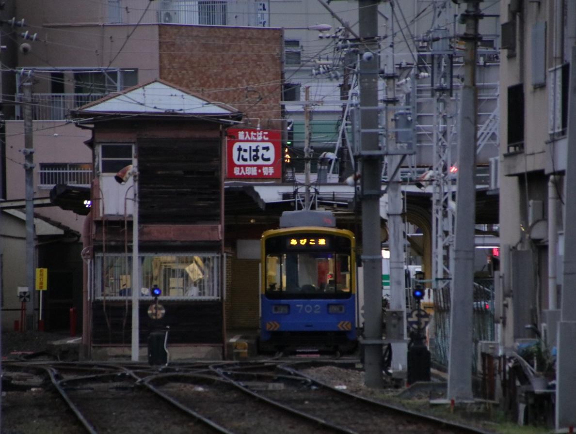 恵美須町駅にて_d0202264_1850306.jpg