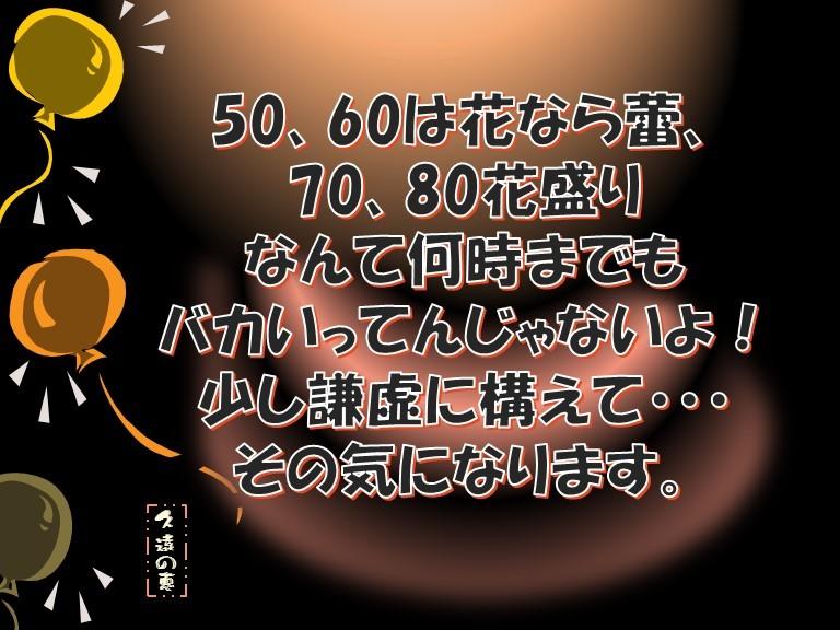 f0214467_10571067.jpg