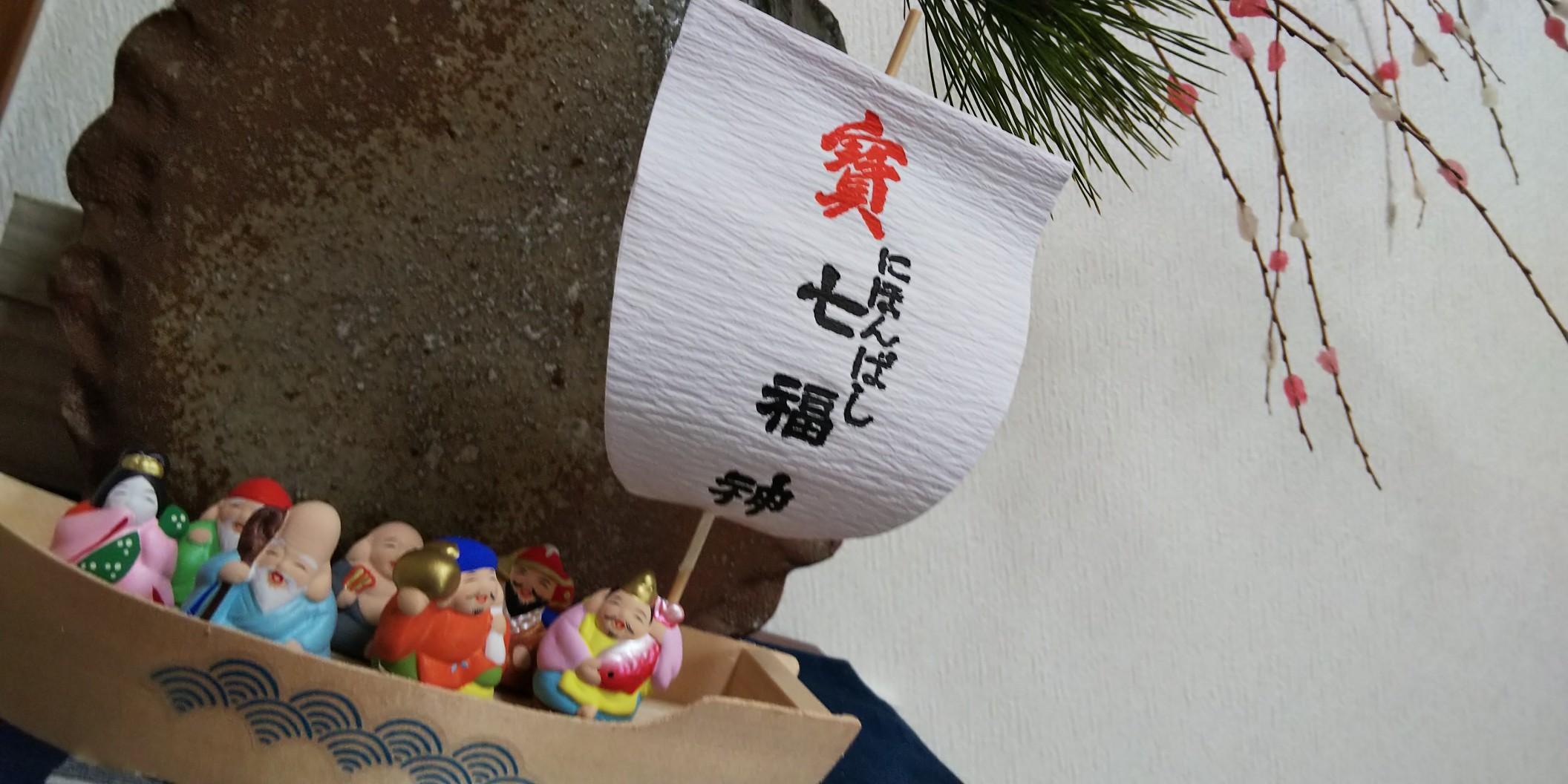 徳島生活の始まりです_d0043390_15405399.jpg