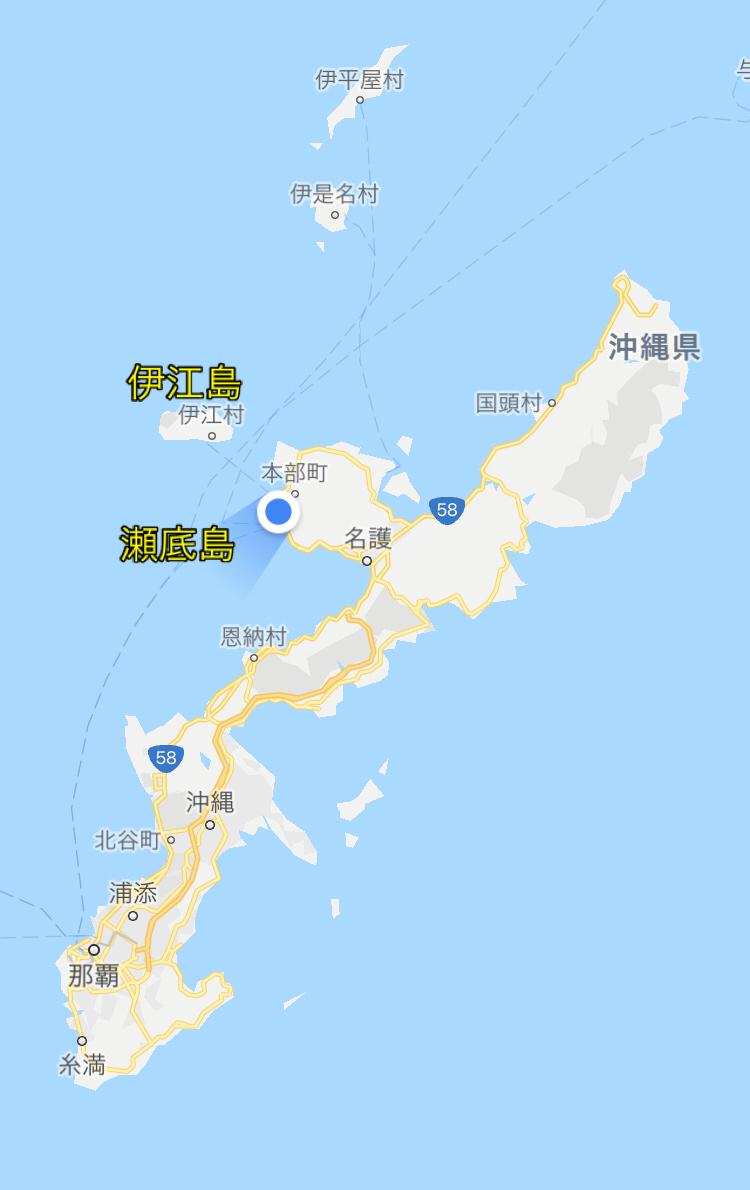 海界の村を歩く 東シナ海 瀬底島_d0147406_12290980.jpg