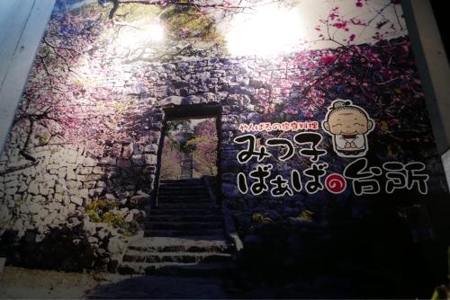 海界の村を歩く 東シナ海 伊江島_d0147406_19403199.jpg