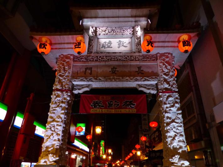 神戸の夜と朝_f0296312_22330655.jpg