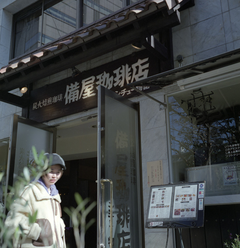 2019-01-04 新宿・恵比寿・中野_a0150013_10202988.jpg