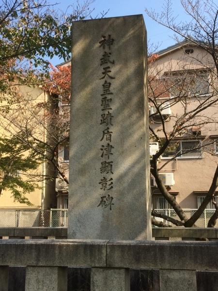 八大龍王と八岐大蛇(ヤマタノオロチ)_b0409627_01335240.jpg
