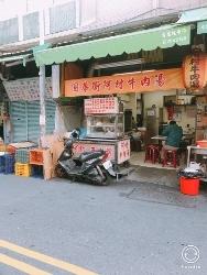 台湾を食べ尽す④台南で朝ごはんをはしごする_a0059035_23490420.jpg